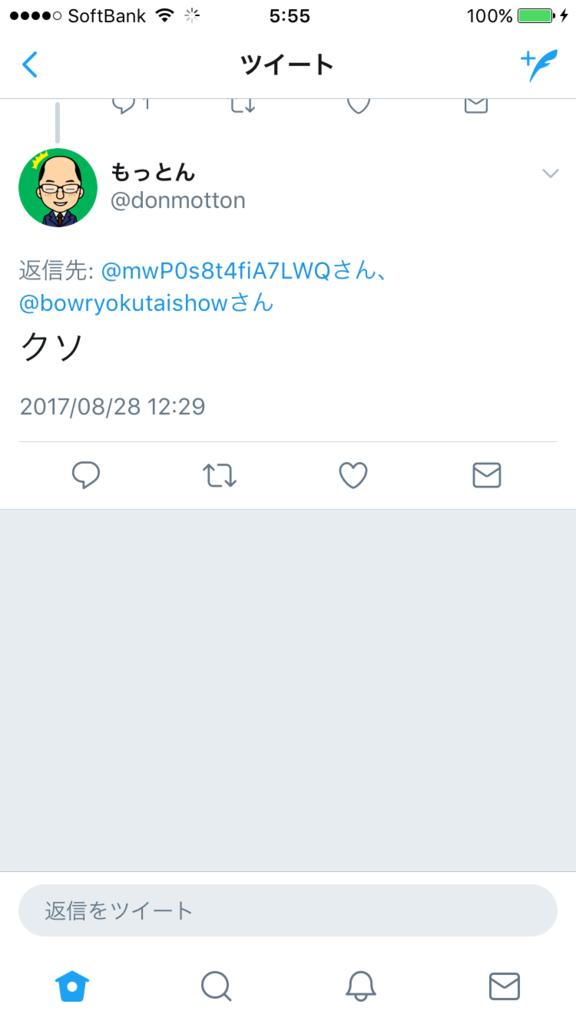 f:id:watabeshinjun:20170910085314p:plain