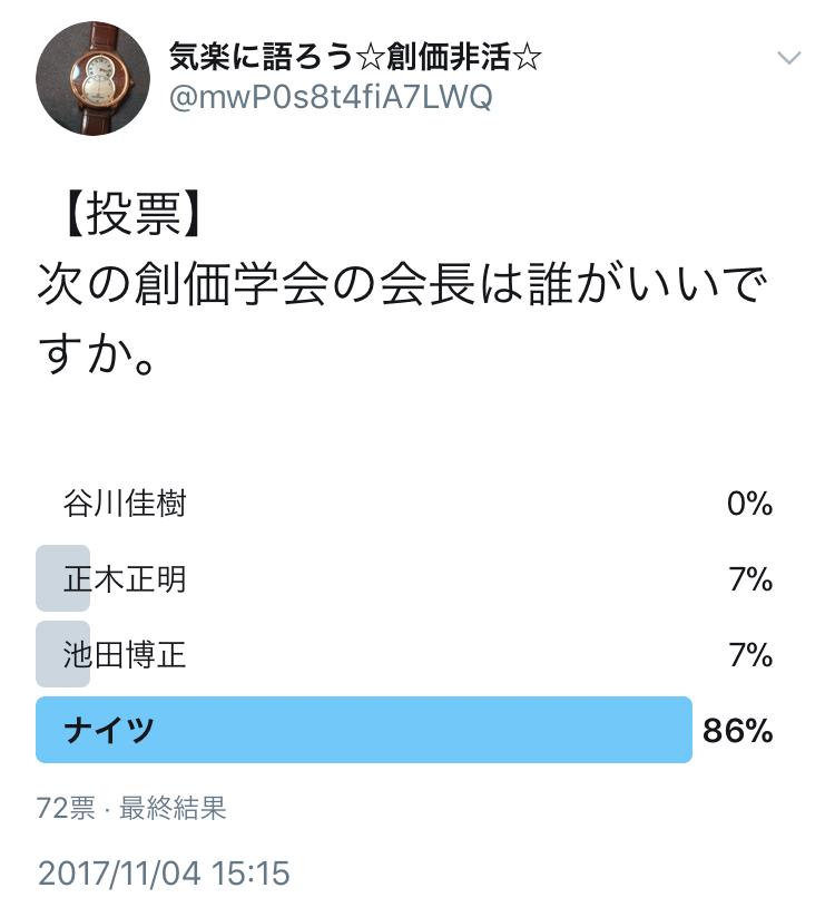 f:id:watabeshinjun:20171105224151j:plain