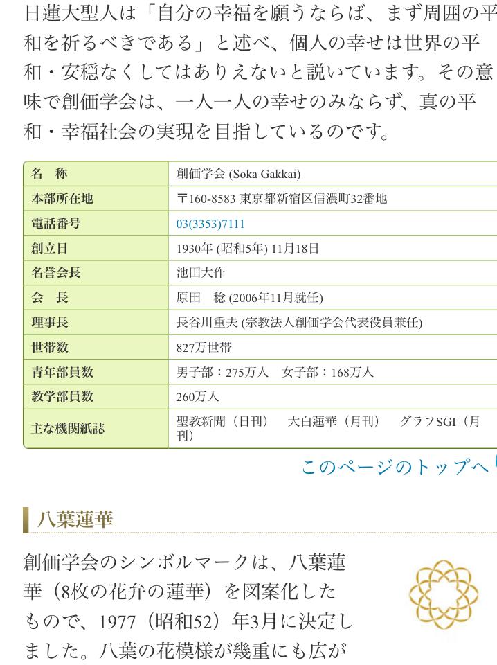 f:id:watabeshinjun:20180323183119j:plain