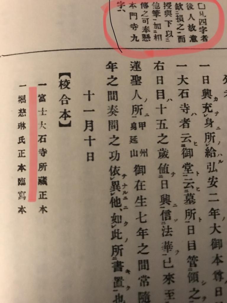 f:id:watabeshinjun:20180519095350j:plain