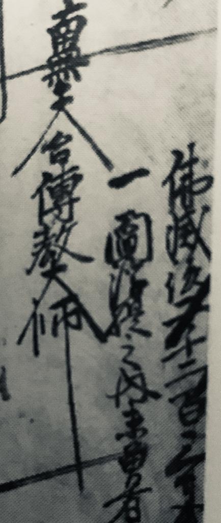 f:id:watabeshinjun:20180901094508j:plain