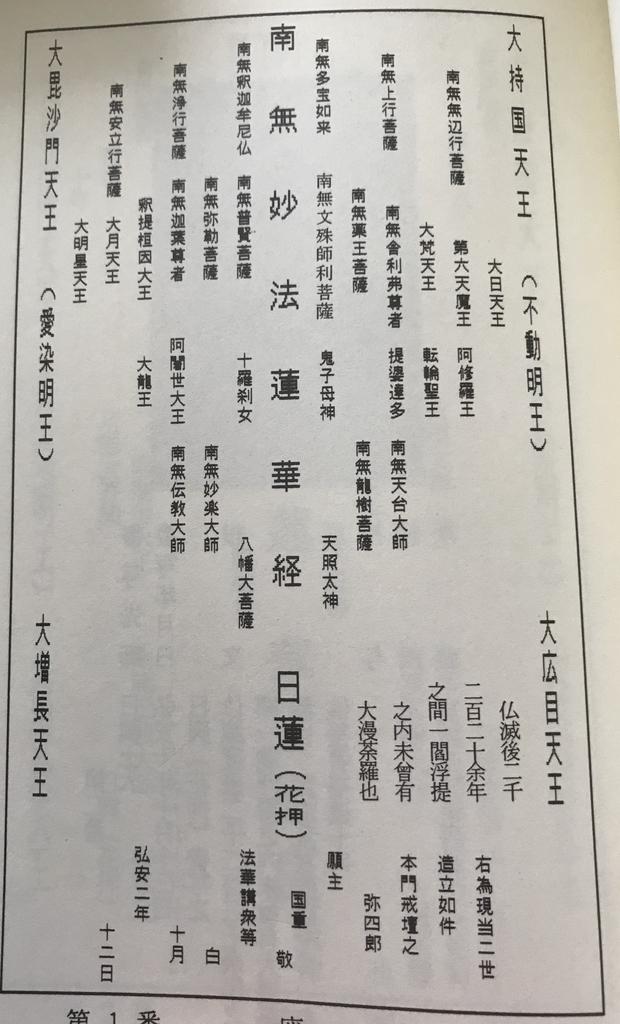 f:id:watabeshinjun:20180916095948j:plain