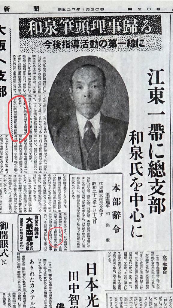 f:id:watabeshinjun:20181018170231j:plain