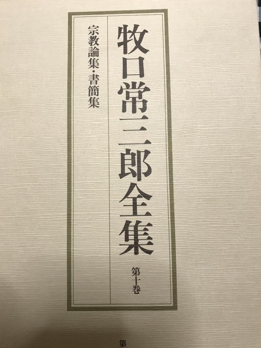 f:id:watabeshinjun:20210508082143j:plain