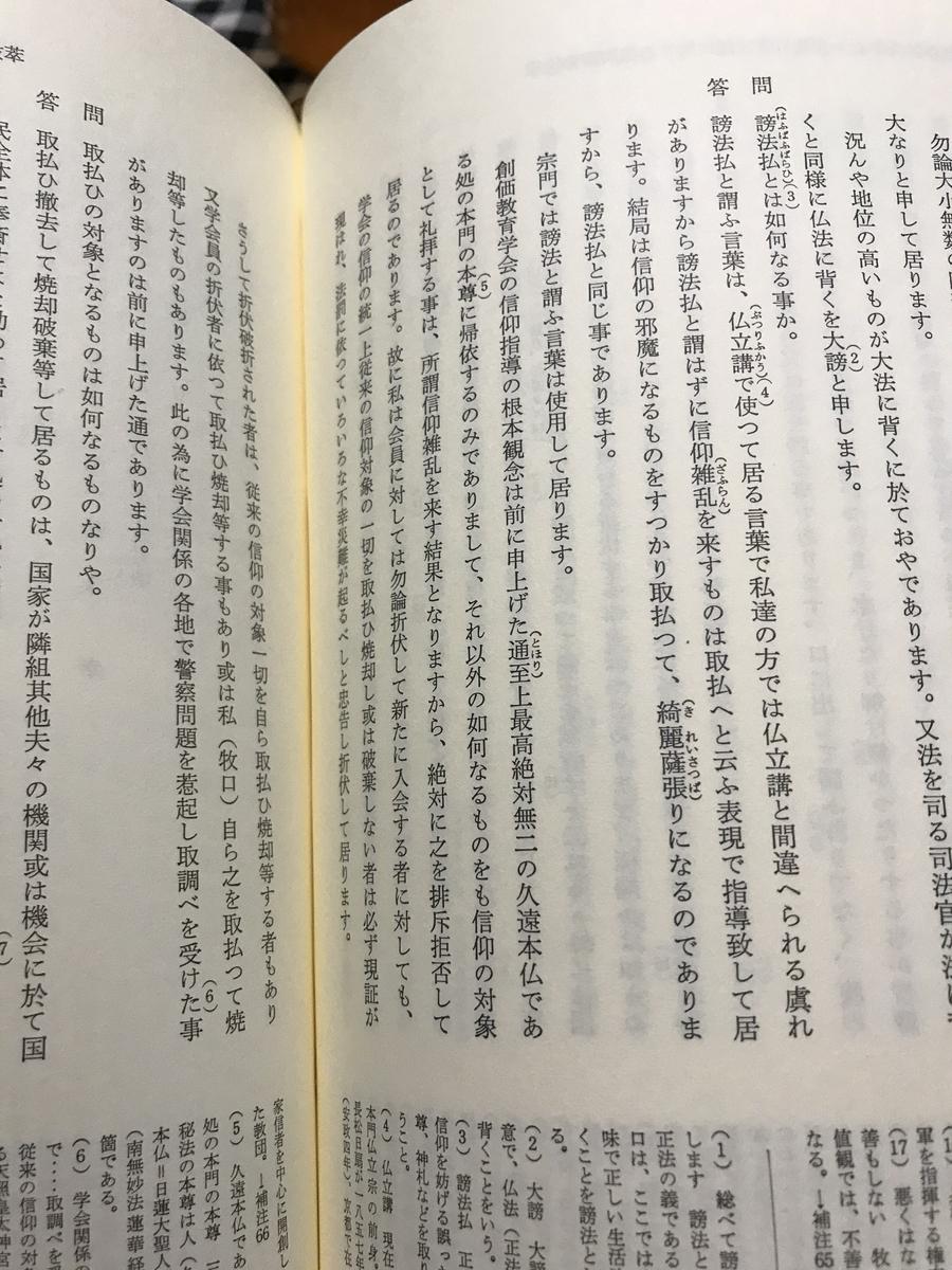 f:id:watabeshinjun:20210508082211j:plain