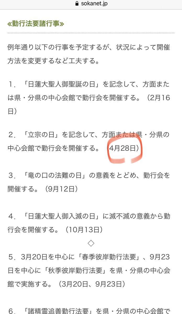 f:id:watabeshinjun:20210508161511j:plain