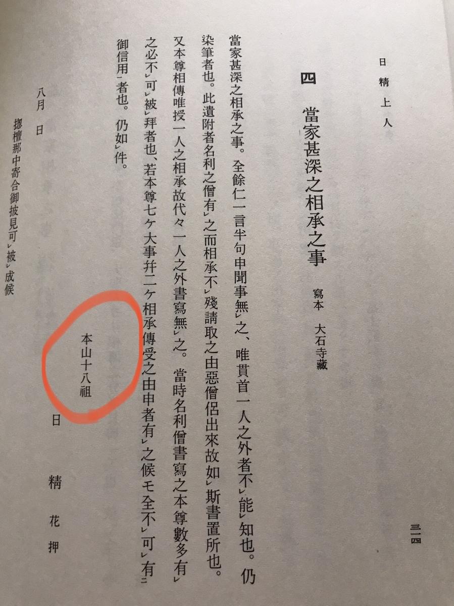 f:id:watabeshinjun:20210529073057j:plain