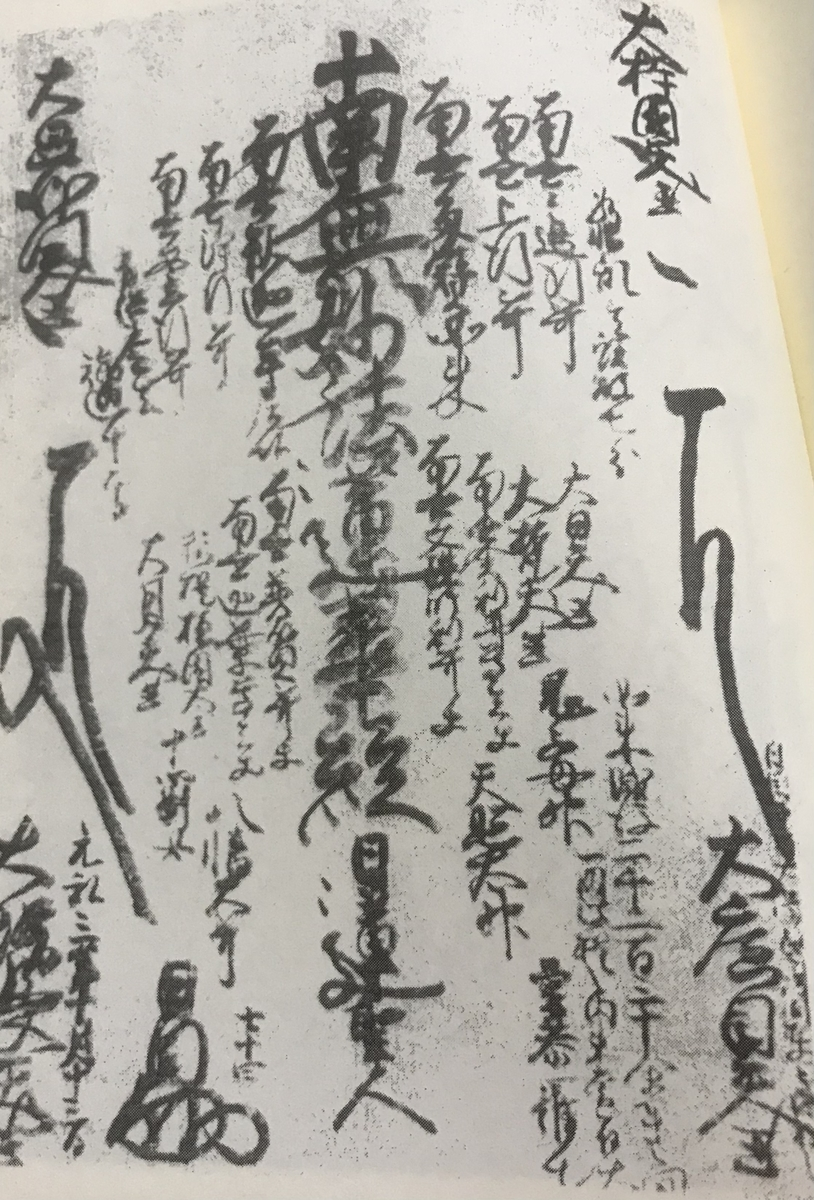f:id:watabeshinjun:20210607185351j:plain