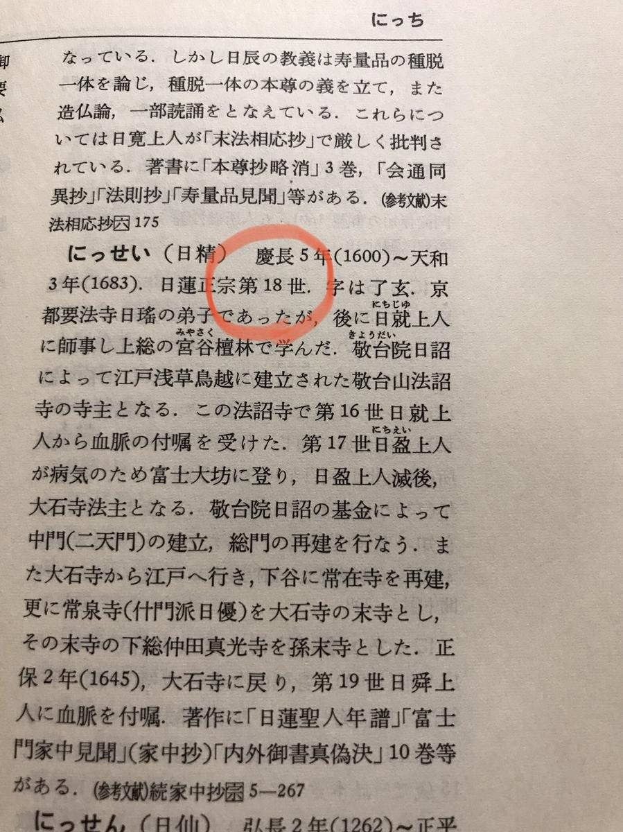 f:id:watabeshinjun:20210619062234j:plain