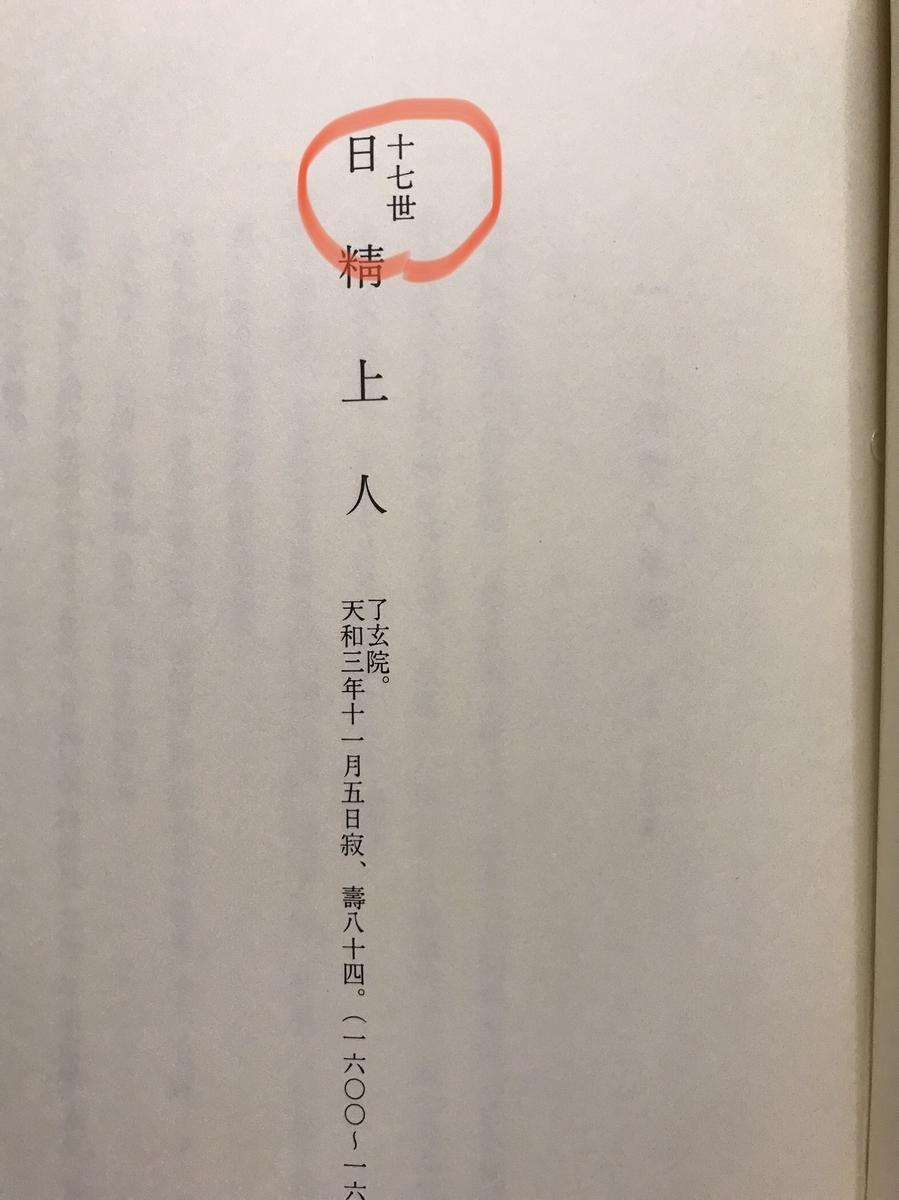 f:id:watabeshinjun:20210619062309j:plain