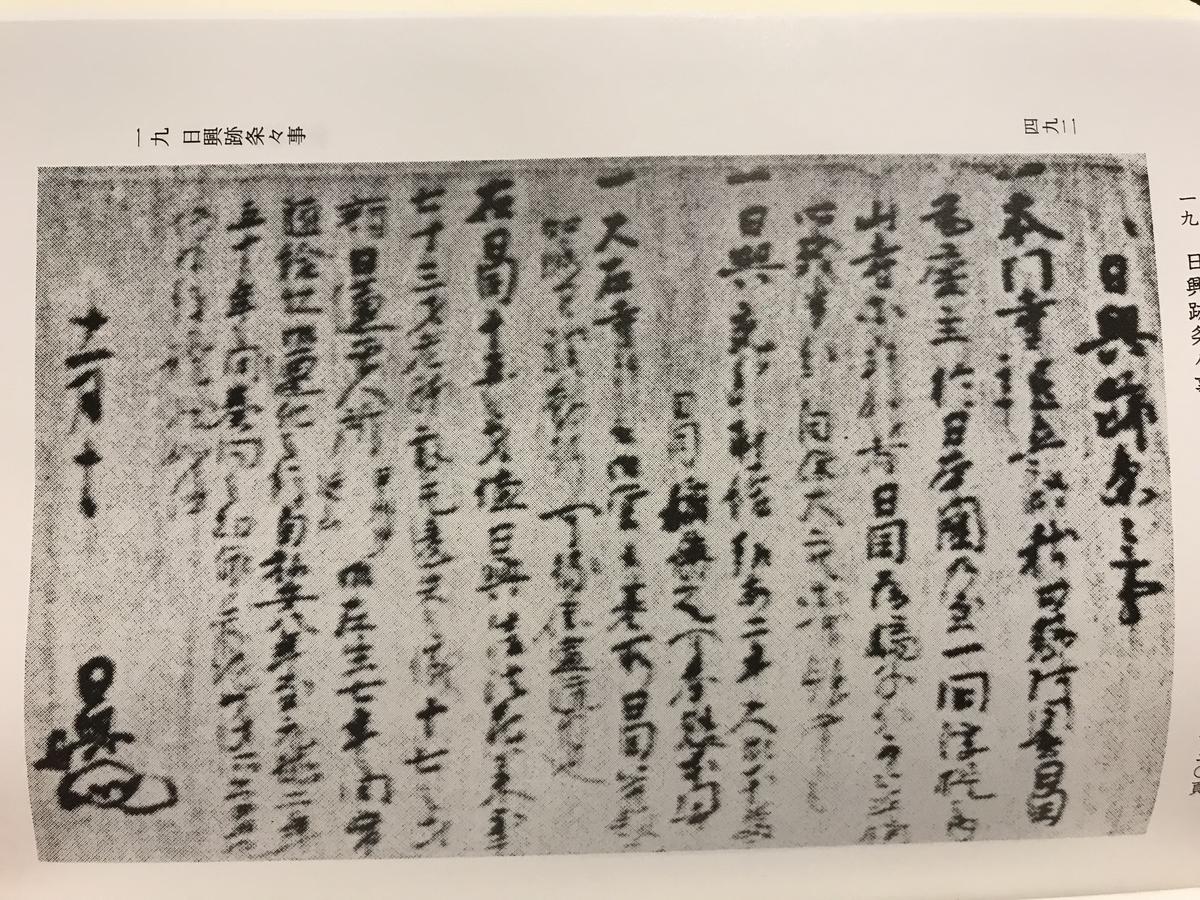 f:id:watabeshinjun:20210724214655j:plain