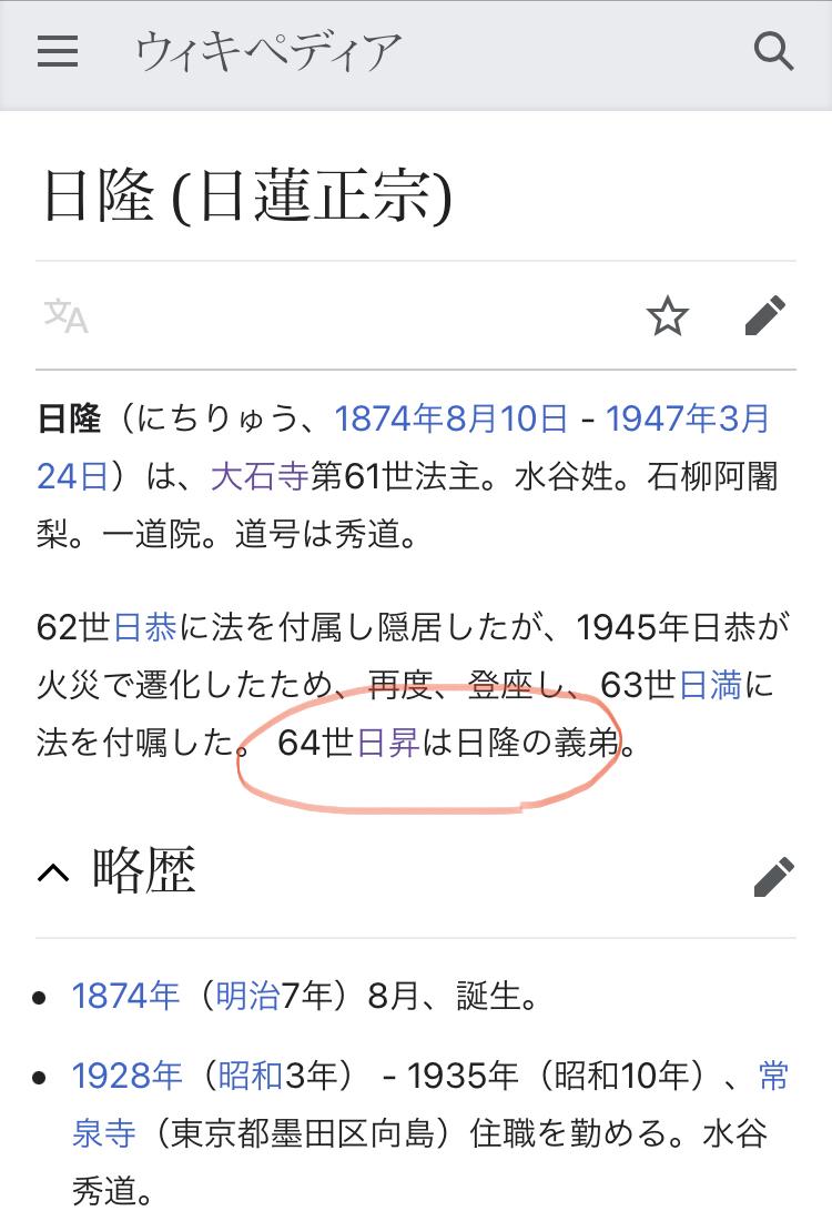f:id:watabeshinjun:20210826115004j:plain