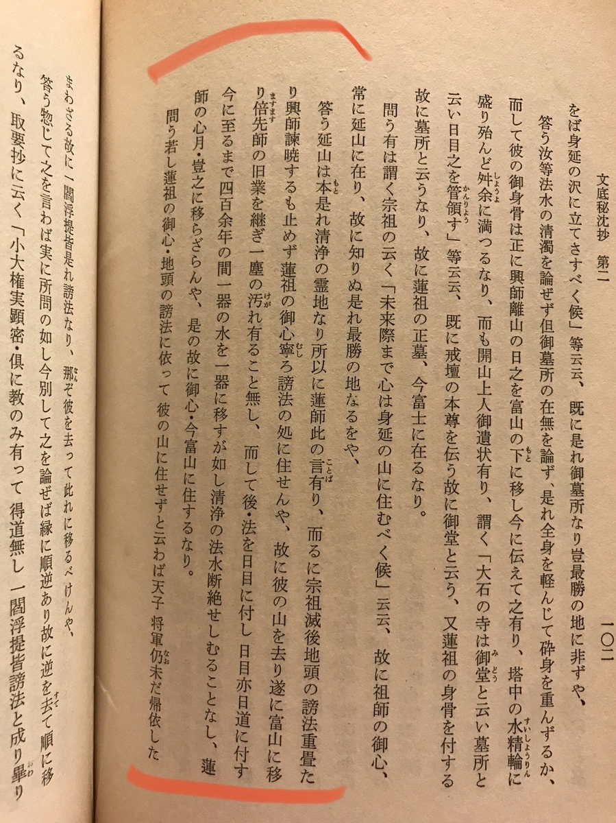 f:id:watabeshinjun:20210911065020j:plain