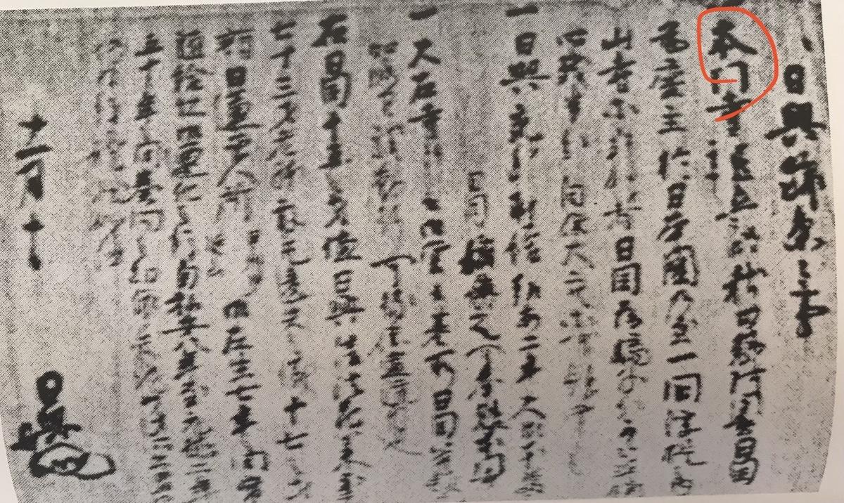 f:id:watabeshinjun:20211008100828j:plain