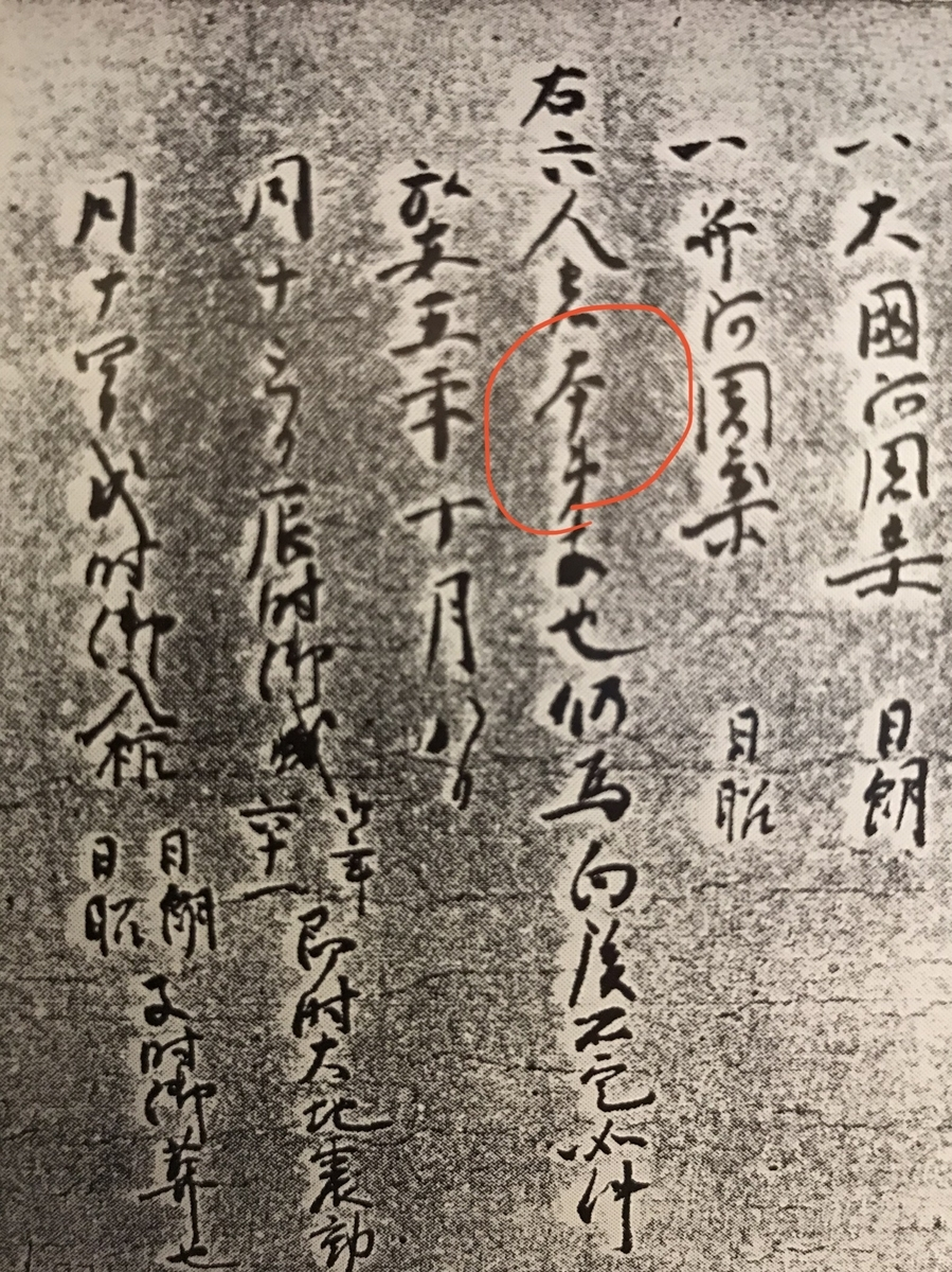 f:id:watabeshinjun:20211008100952j:plain