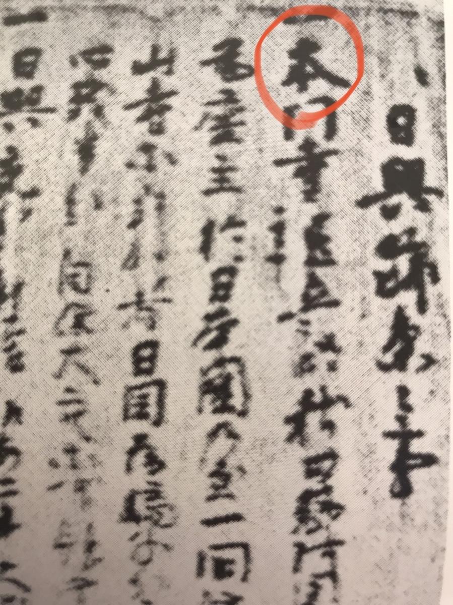 f:id:watabeshinjun:20211008101009j:plain