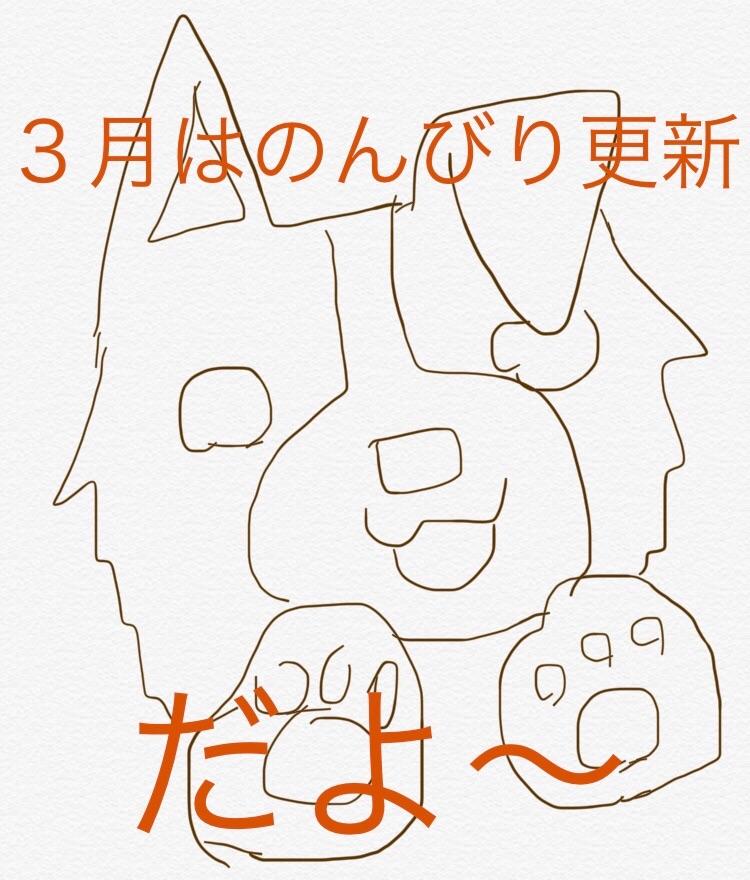f:id:watablog:20200306115657j:image
