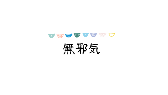 f:id:watachan02:20201019120321p:plain