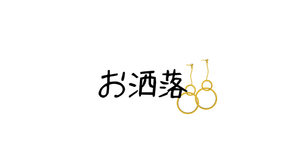 f:id:watachan02:20201019121556p:plain