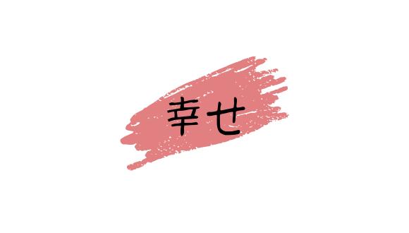 f:id:watachan02:20201019223026p:plain