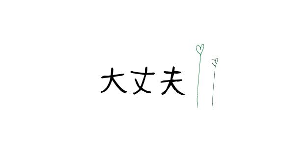 f:id:watachan02:20201019223202p:plain
