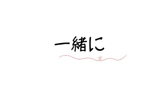 f:id:watachan02:20201019223809p:plain