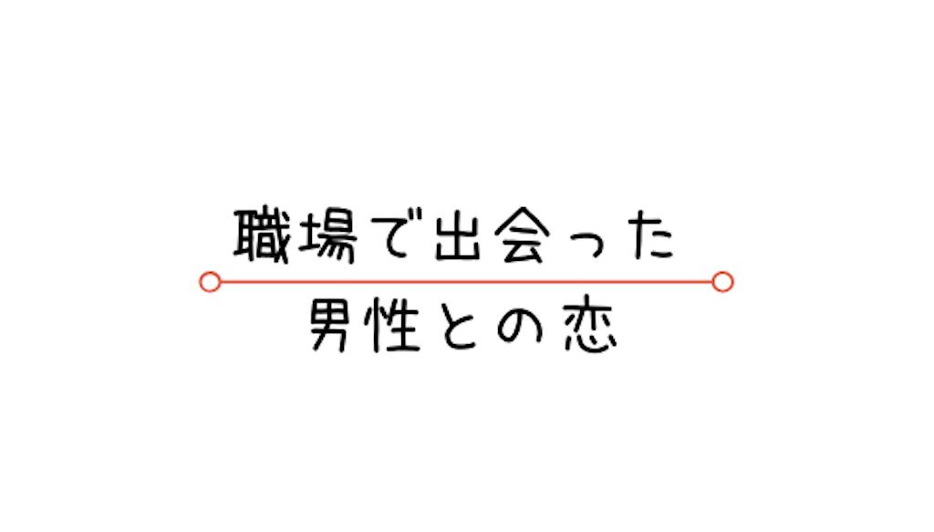 f:id:watachan02:20201020233416p:plain