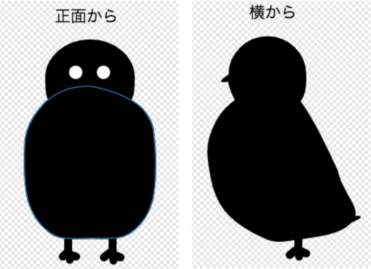 f:id:watagashitarou:20200128181314p:plain