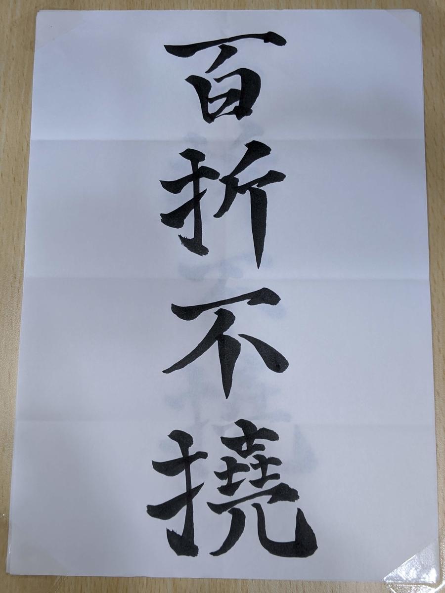 f:id:watagashitarou:20200416215201j:plain