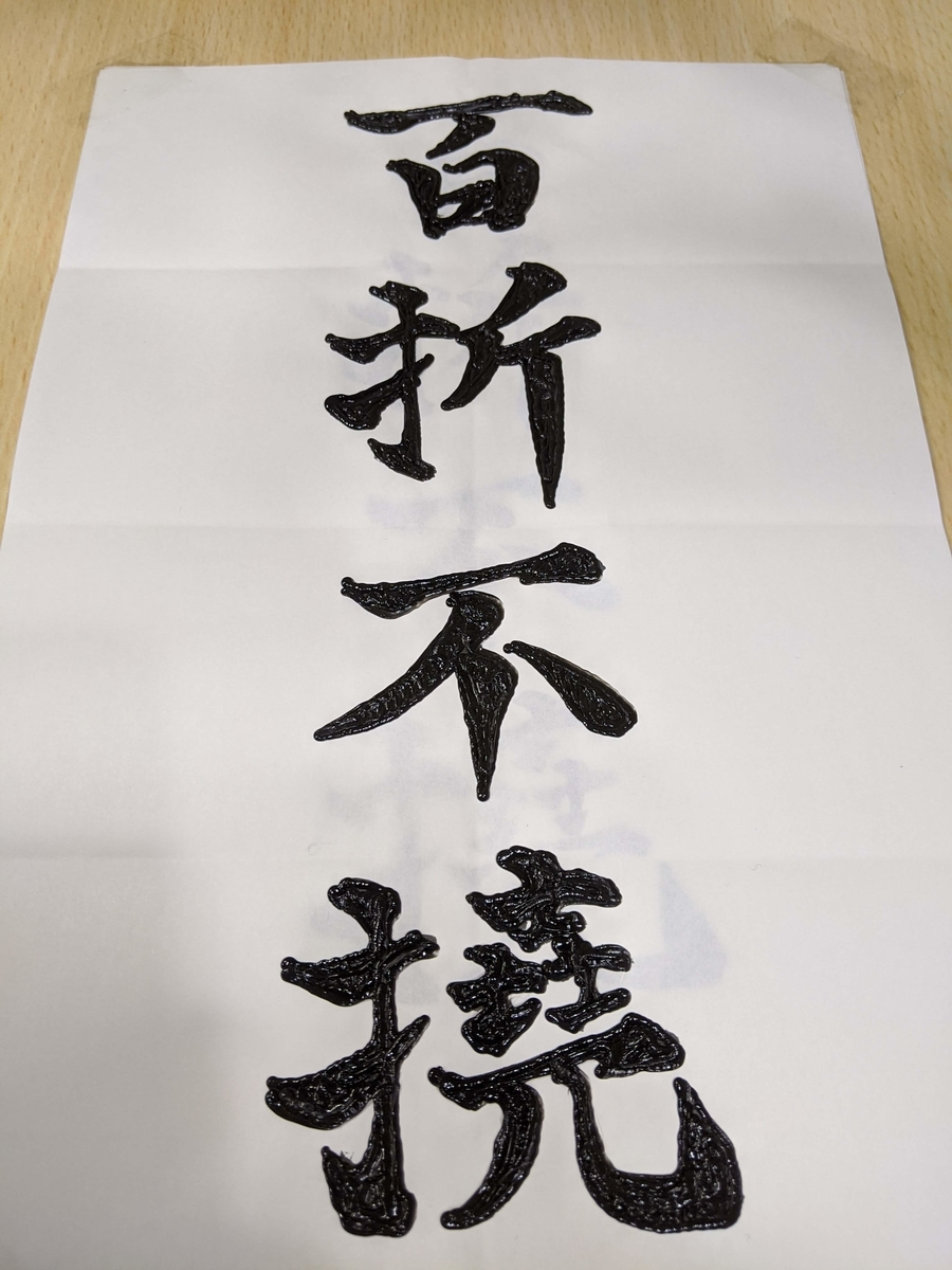 f:id:watagashitarou:20200420091623j:plain