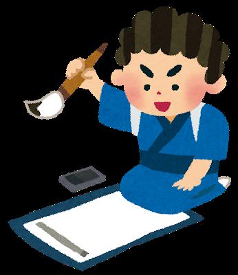 f:id:watagashitarou:20200420095400p:plain