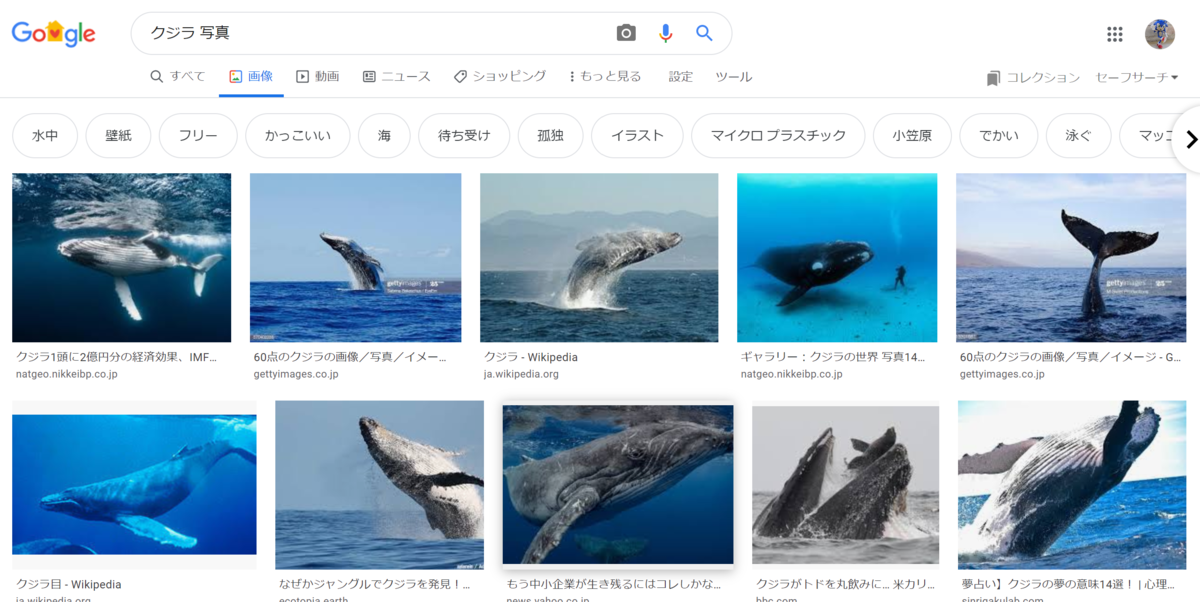 f:id:watagashitarou:20200423111950p:plain