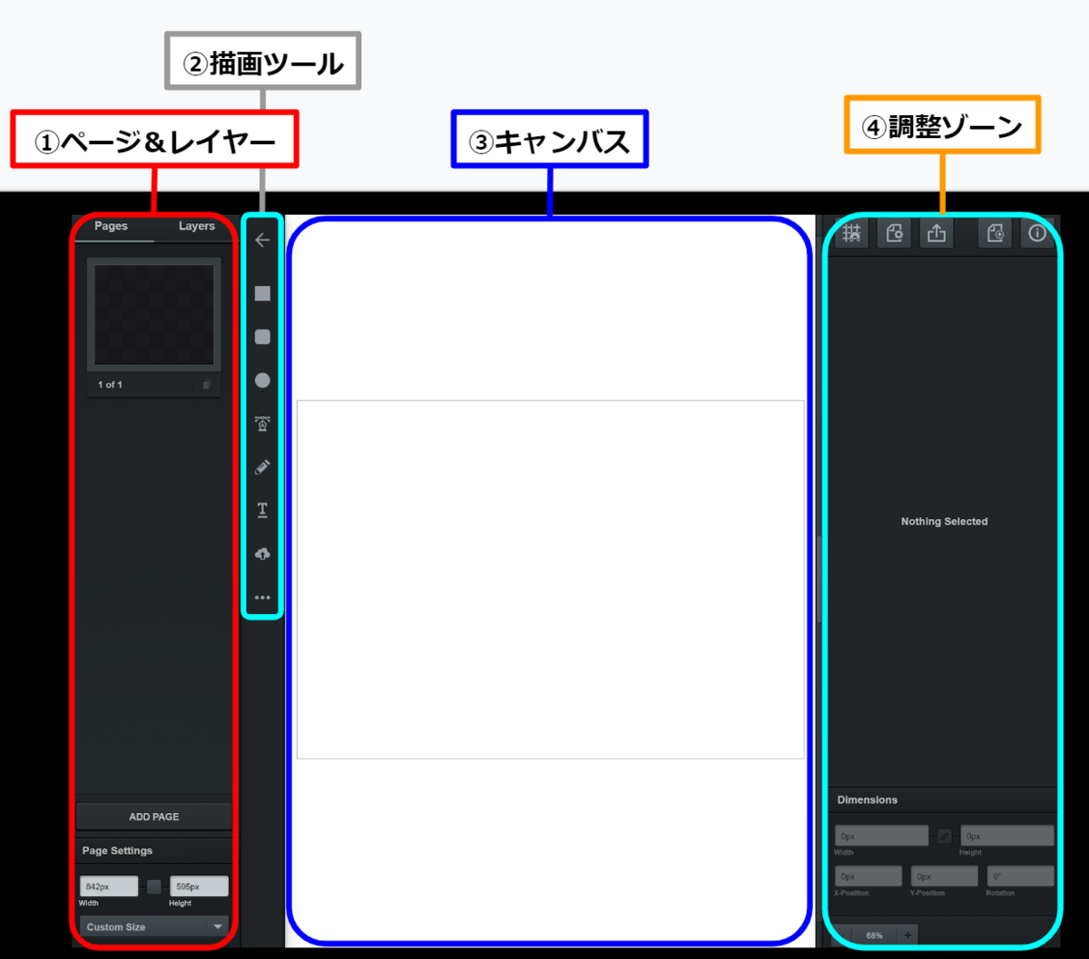 f:id:watagashitarou:20200528082610p:plain