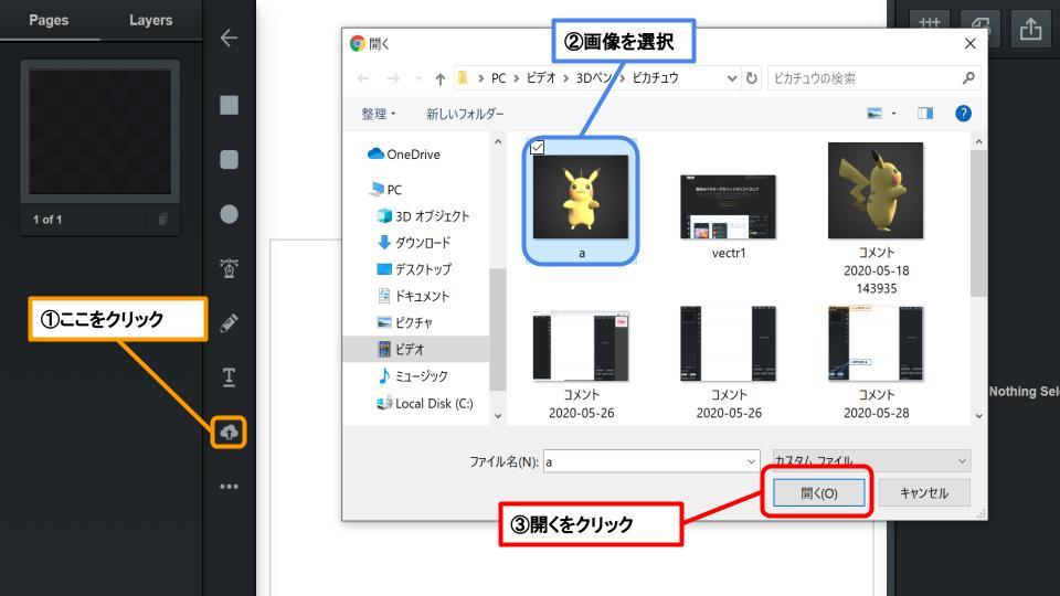 f:id:watagashitarou:20200528091053j:plain