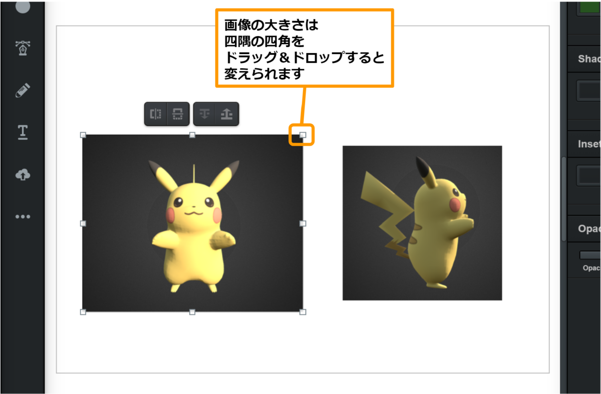 f:id:watagashitarou:20200528091718p:plain