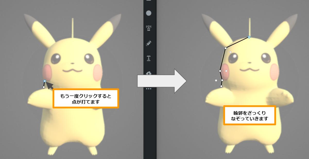 f:id:watagashitarou:20200605101306p:plain