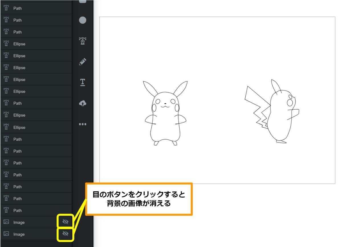 f:id:watagashitarou:20200605113157p:plain