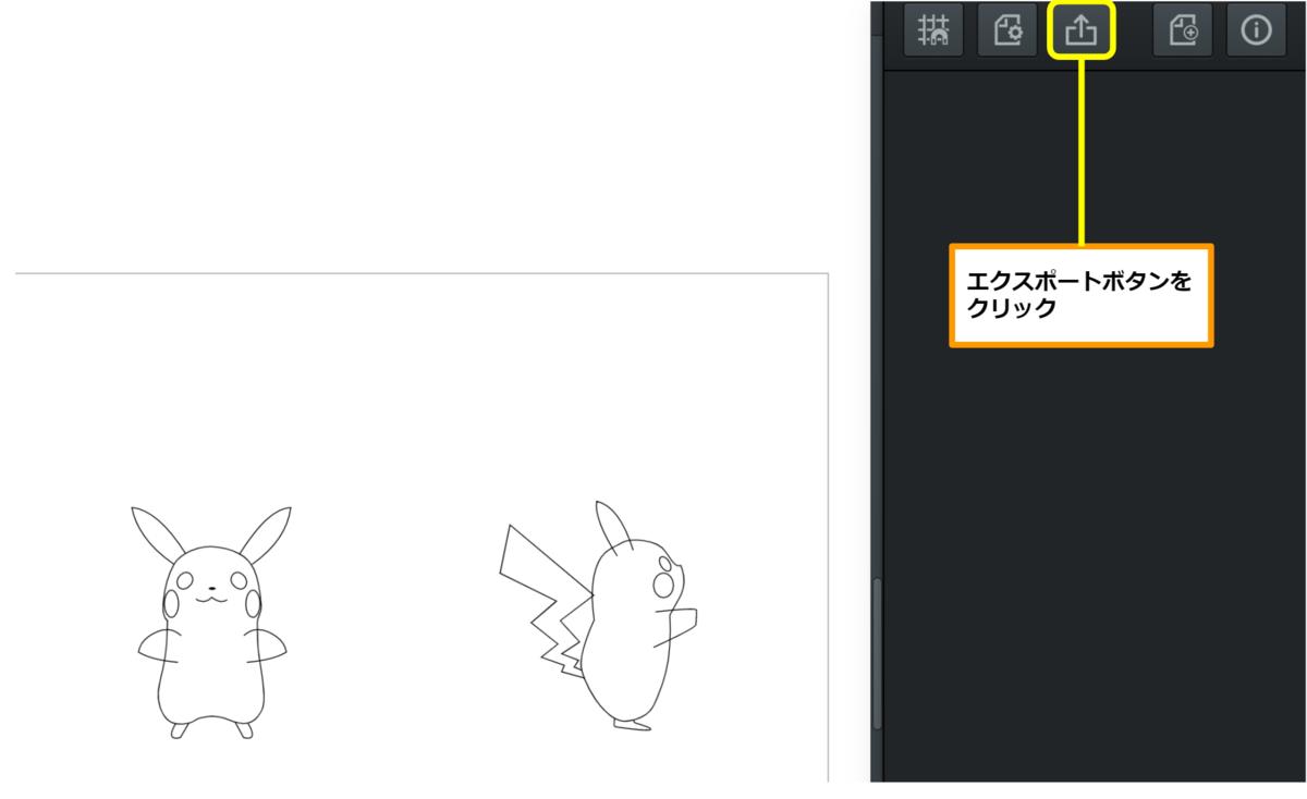 f:id:watagashitarou:20200605114045p:plain
