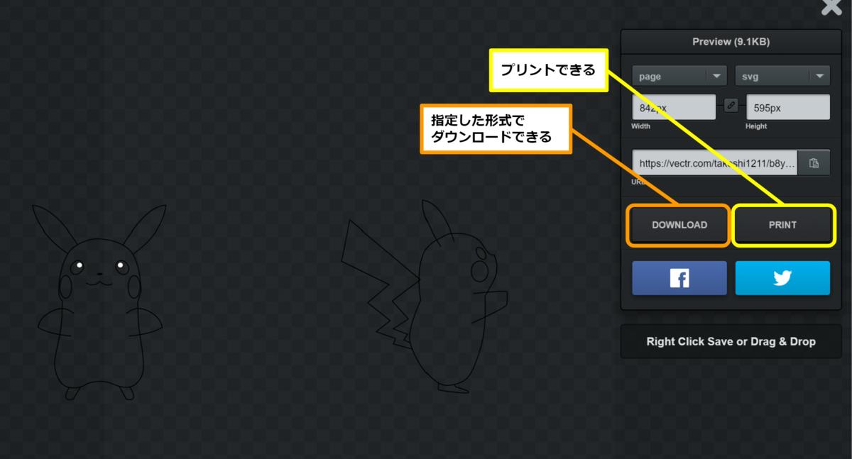 f:id:watagashitarou:20200605114119p:plain