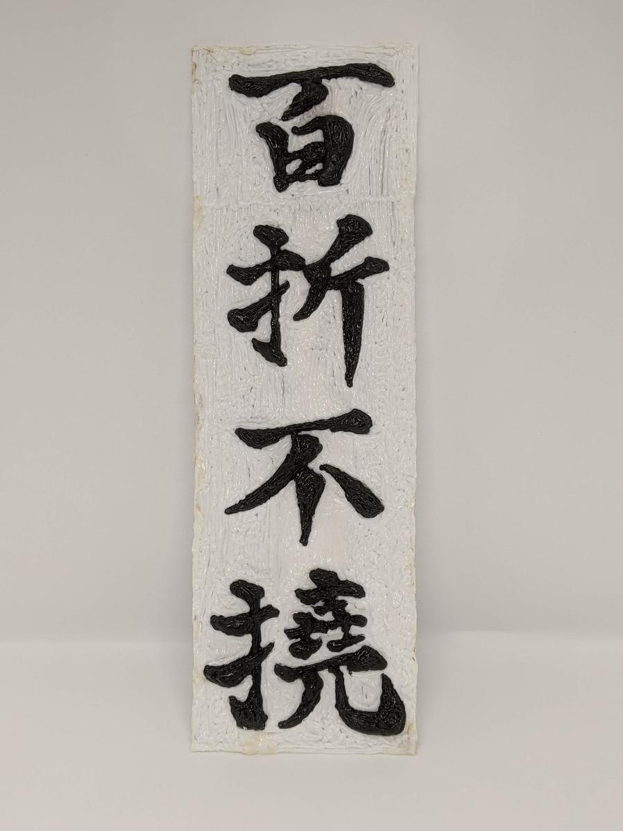 f:id:watagashitarou:20200724125525j:plain
