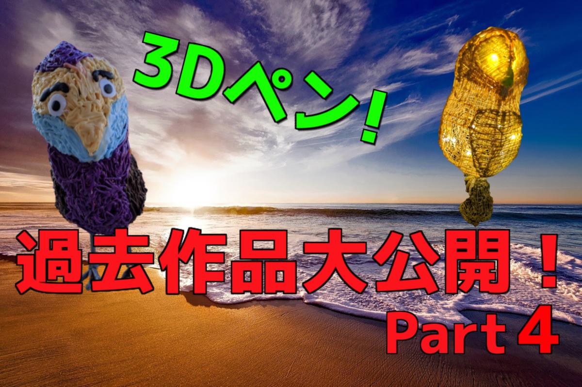 f:id:watagashitarou:20200724132152p:plain