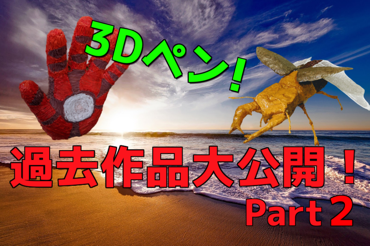f:id:watagashitarou:20200724133115p:plain