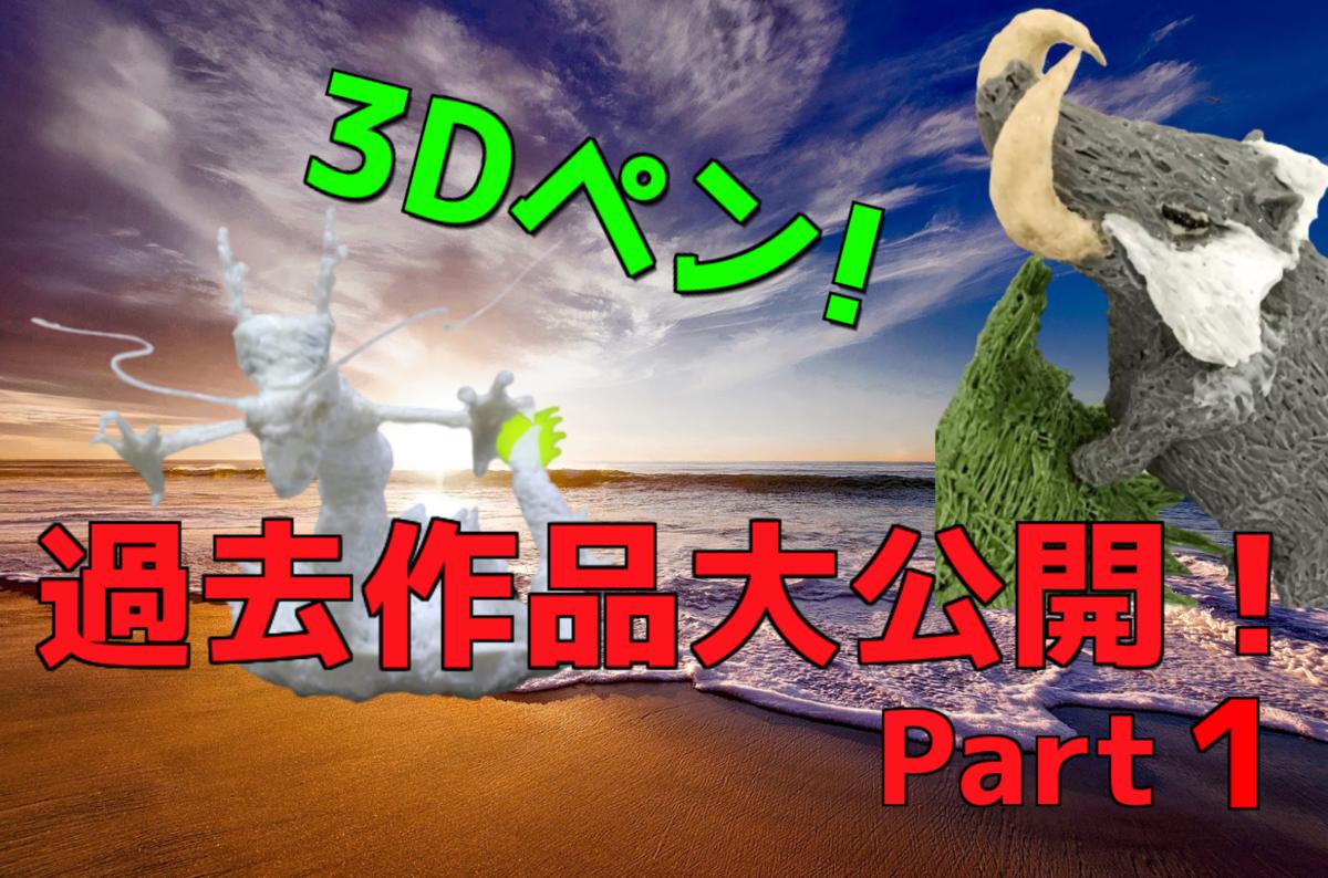 f:id:watagashitarou:20200724134430p:plain