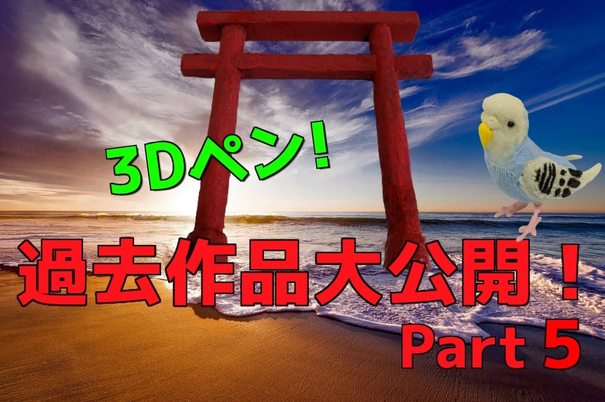 f:id:watagashitarou:20210116001337j:plain