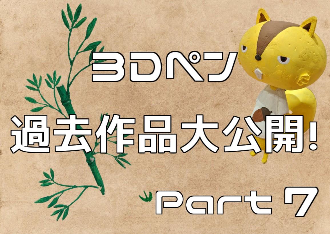 f:id:watagashitarou:20210118121840j:plain