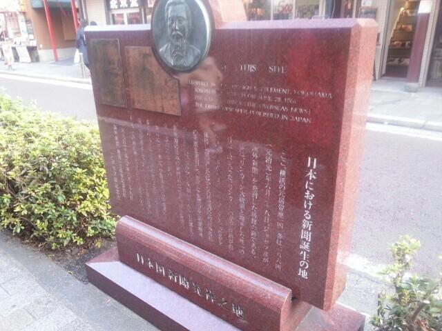 f:id:watakannai:20161204001708j:plain