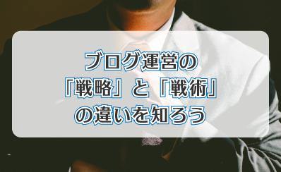 f:id:watakaw:20190911113347p:plain