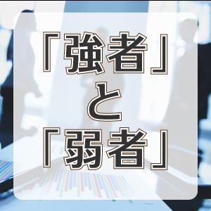 f:id:watakaw:20190912135915p:plain
