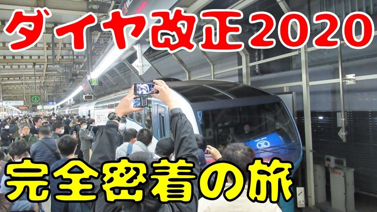 f:id:watakawa:20200425155019j:plain