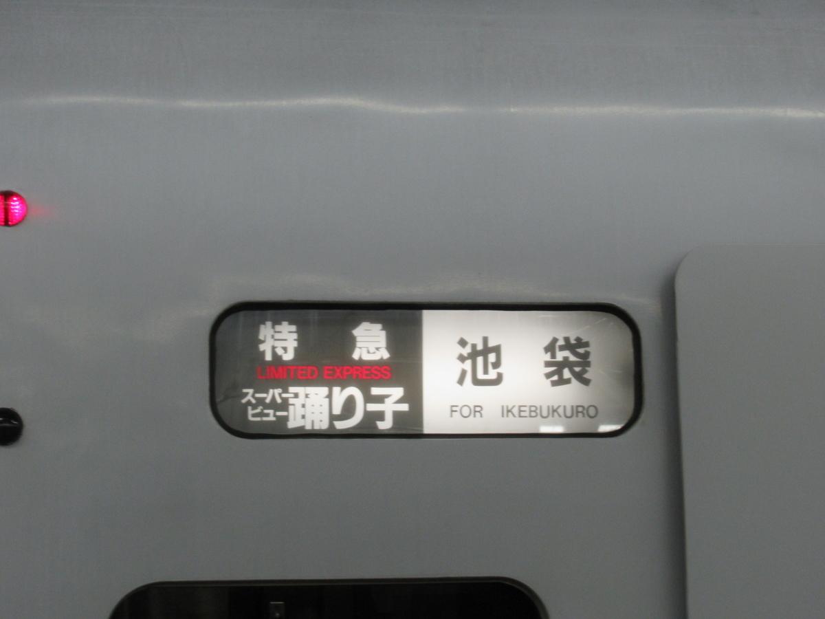 f:id:watakawa:20200425171050j:plain